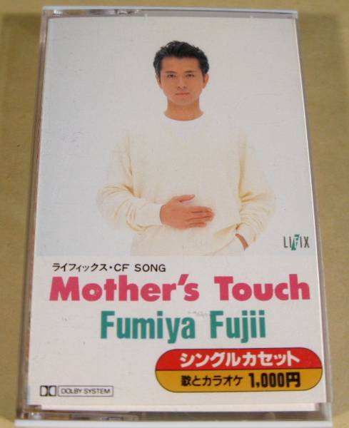 Mother's Touch 藤井郁弥 カセット