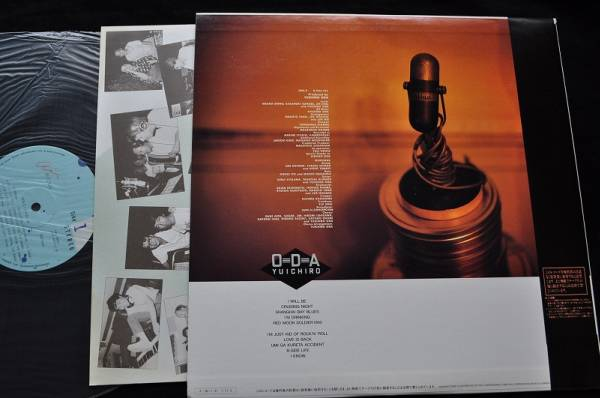 小田裕一郎 LP 2
