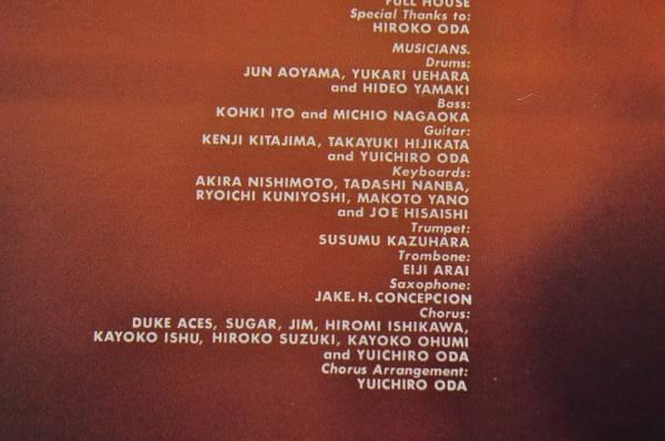小田裕一郎 LP 3