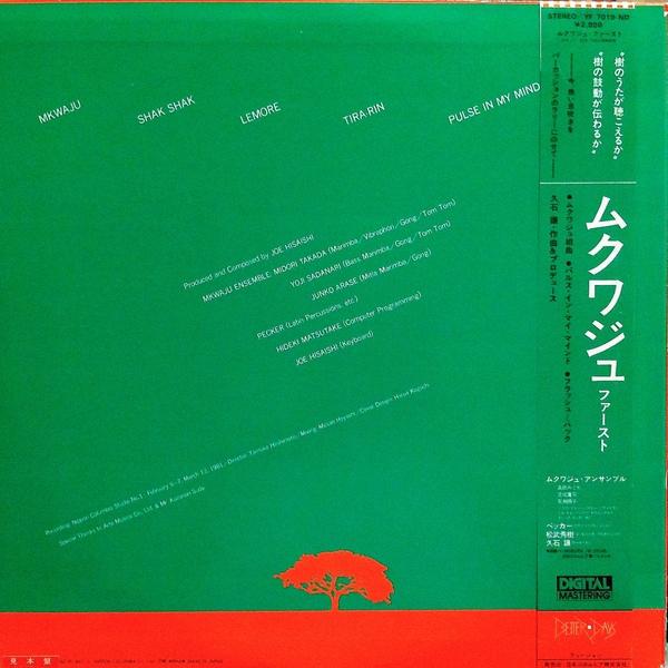 MKWAJU LP 3