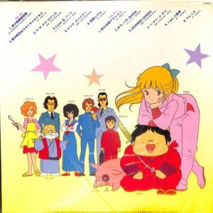 さすがの猿飛 LP 6