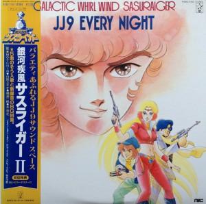 銀河疾風サスライガー 2 JJ9 Every Night LP