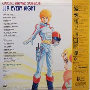 銀河疾風サスライガー 2 JJ9 Every Night LP 2