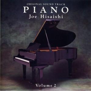 ぴあの オリジナルサウンドトラック volume 2
