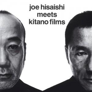 久石譲 『joe hisaishi meets kitano films』