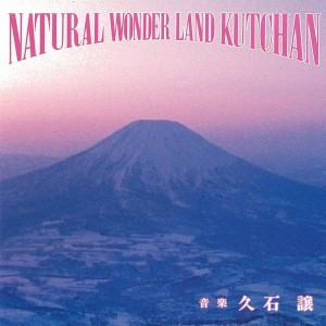 NATURAL WONDER LAND KUTCHAN 倶知安 久石譲 sc