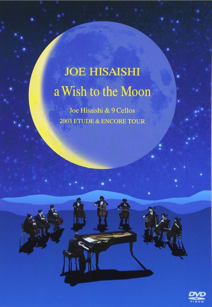 a Wish to the Moon -Joe Hisaishi & 9 cellos  2003 ETUDE&ENCORE TOUR