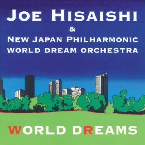 久石譲 『WORLD DREAMS』