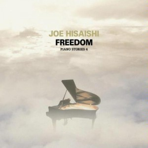 久石譲 『PIANO STORIES 4 FREEDOM』