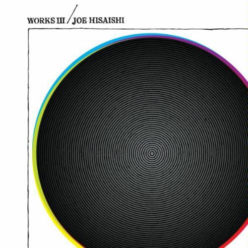 久石譲 『WORKS3』