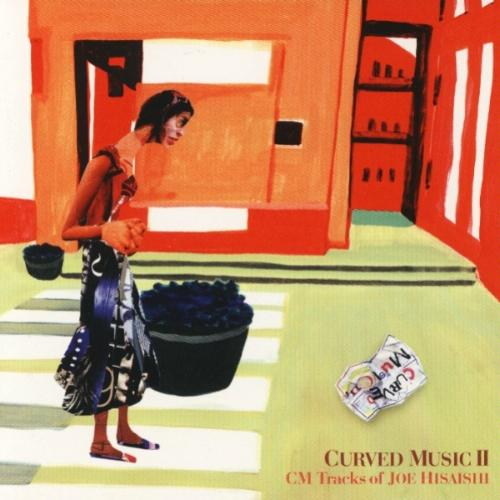 久石譲 『CURVED MUSIC 2』