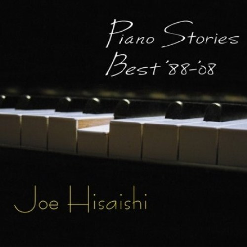 久石譲 『Piano Stories Best '88-'08』