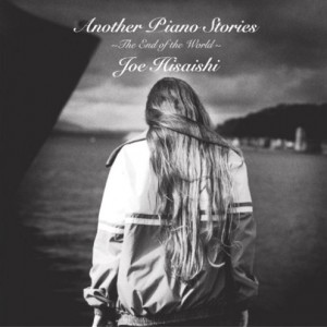 久石譲 『Another Piano Stories』