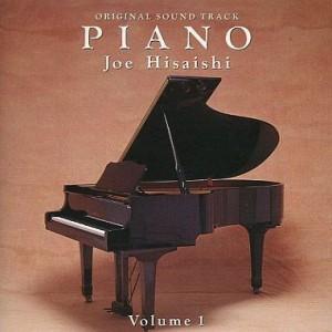久石譲 『ぴあの オリジナル・サウンドトラック Volume 1』