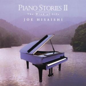 久石譲 『PIANO STORIES 2』