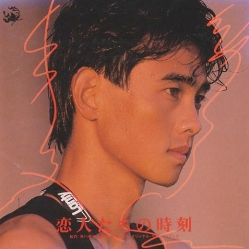 久石譲 『恋人たちの時刻 オリジナル・サウンドトラック』