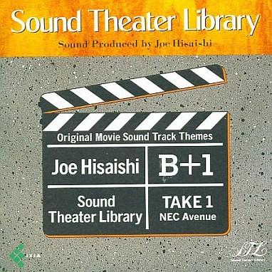 久石譲 『B+1 映画音楽集』