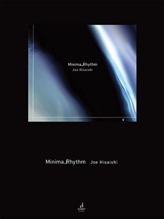 久石譲 ミニマリズム 楽譜