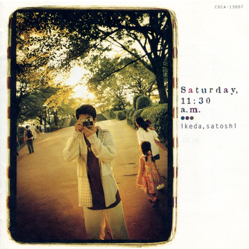 池田聡 Saturday
