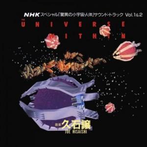 久石譲 『NHKスペシャル 驚異の小宇宙 人体 Vol.1』