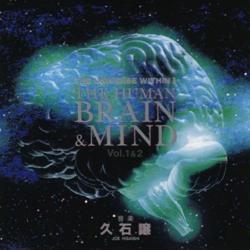 久石譲 『NHKスペシャル 驚異の小宇宙・人体II 脳と心/BRAIN&MIND サウンドトラック Vol.1』
