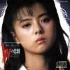 久石譲 Wの悲劇 オリジナル・サウンドトラック