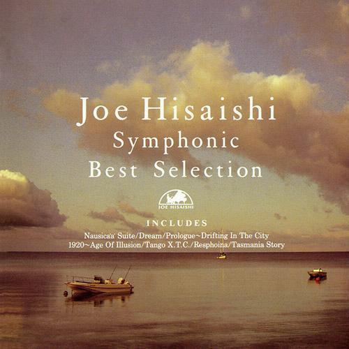 久石譲『Symphonic Best Selection』
