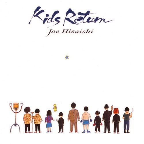 久石譲 『Kids Return』