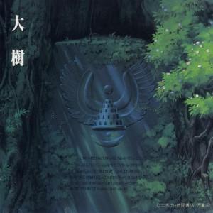 久石譲 『天空の城ラピュタ シンフォニー編 大樹』