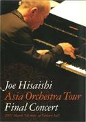 37 アジアオーケストラツアーファイナルコンサート