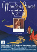 13 Moonlight Concert in ARAKAWA