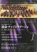 45 OTTAVA 1st.Anniversary あの名曲シリーズ