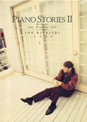 20 PIANO STORIES II