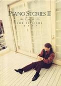 20 PIANO STORIES II