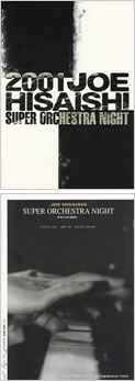 26 2001 JOE HISAISHI SUPER ORCHESTRA NIGHT