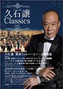 46 久石譲 Classics vol.1