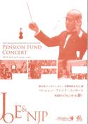 65 新日本フィルハーモニー交響楽団&久石譲