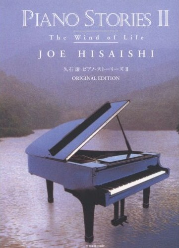 piano stories 2 楽譜