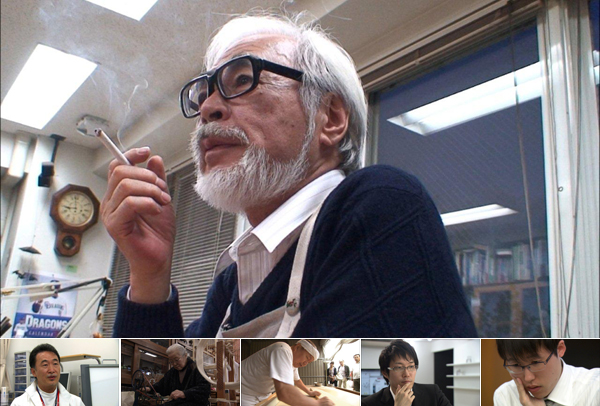 NHKプロフェッショナル 宮崎駿