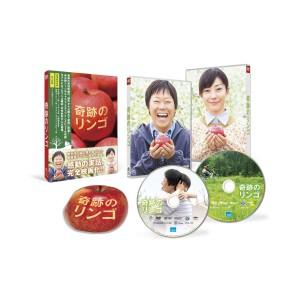 奇跡のリンゴ Blu-ray