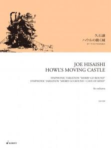 ハウルの動く城 オーケストラのための