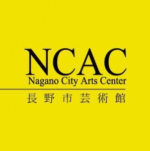 長野市芸術館Facebook