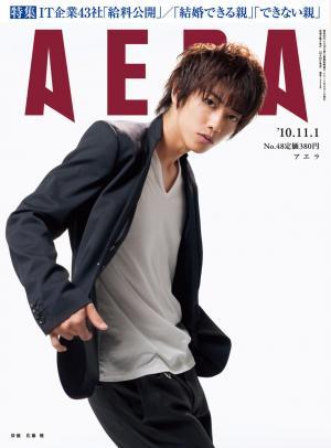 久石譲 アエラ 2010.11.1