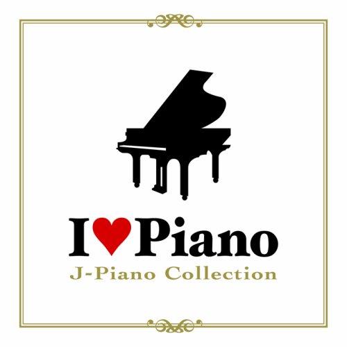 アイ・ラブ・ピアノ