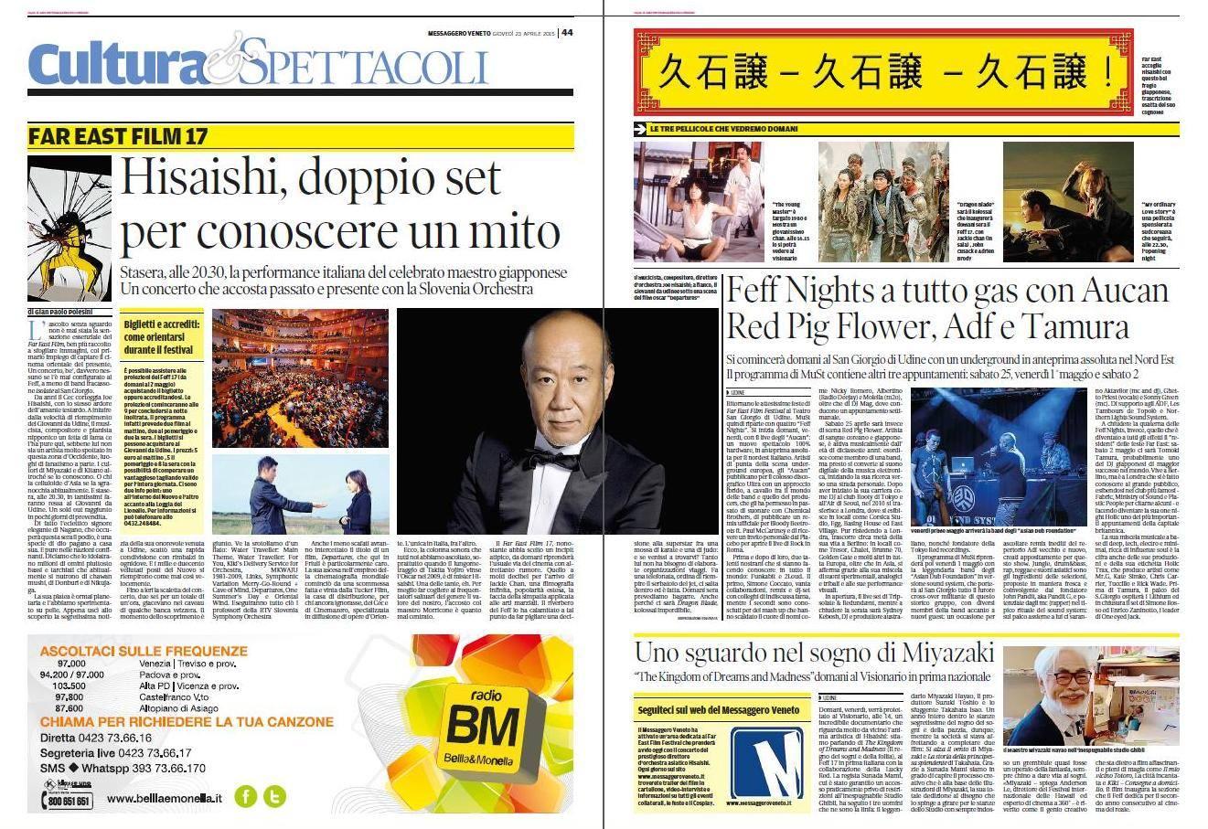 久石譲 イタリア コンサート 3