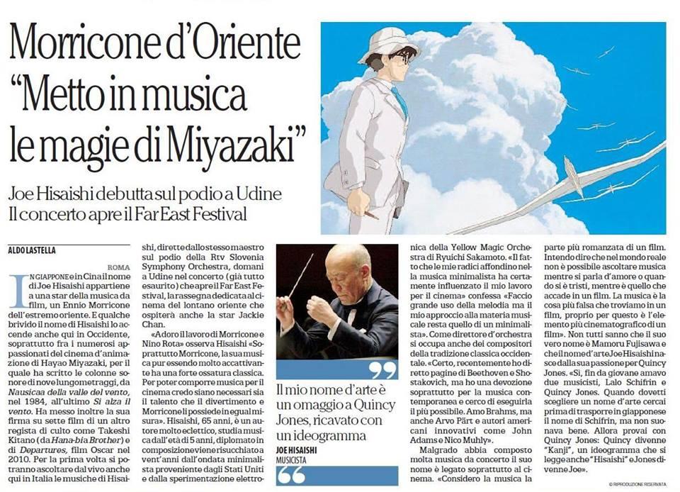 久石譲 イタリア コンサート 4