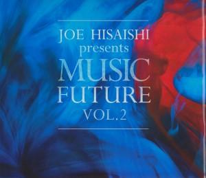久石譲 ミュージックフューチャー Vol.2