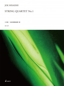 弦楽四重奏曲第1番 String Quartet No.1