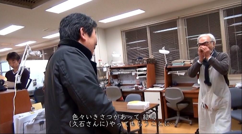 かぐや姫の物語 933 4