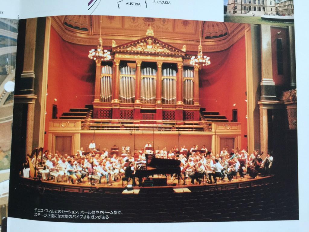 久石譲 交響組曲もののけ姫 レコーディング